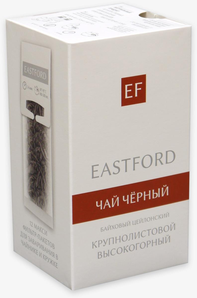 Чай черный EASTFORD байховый цейлонский крупнолистовой высокогорный, 12 макси фильтр-пакетиков по 48 г чай зеленый eastford молочный улун байховый китайский крупнолистовой с ароматом сливок 12 макси фильтр пакетиков по 48 г