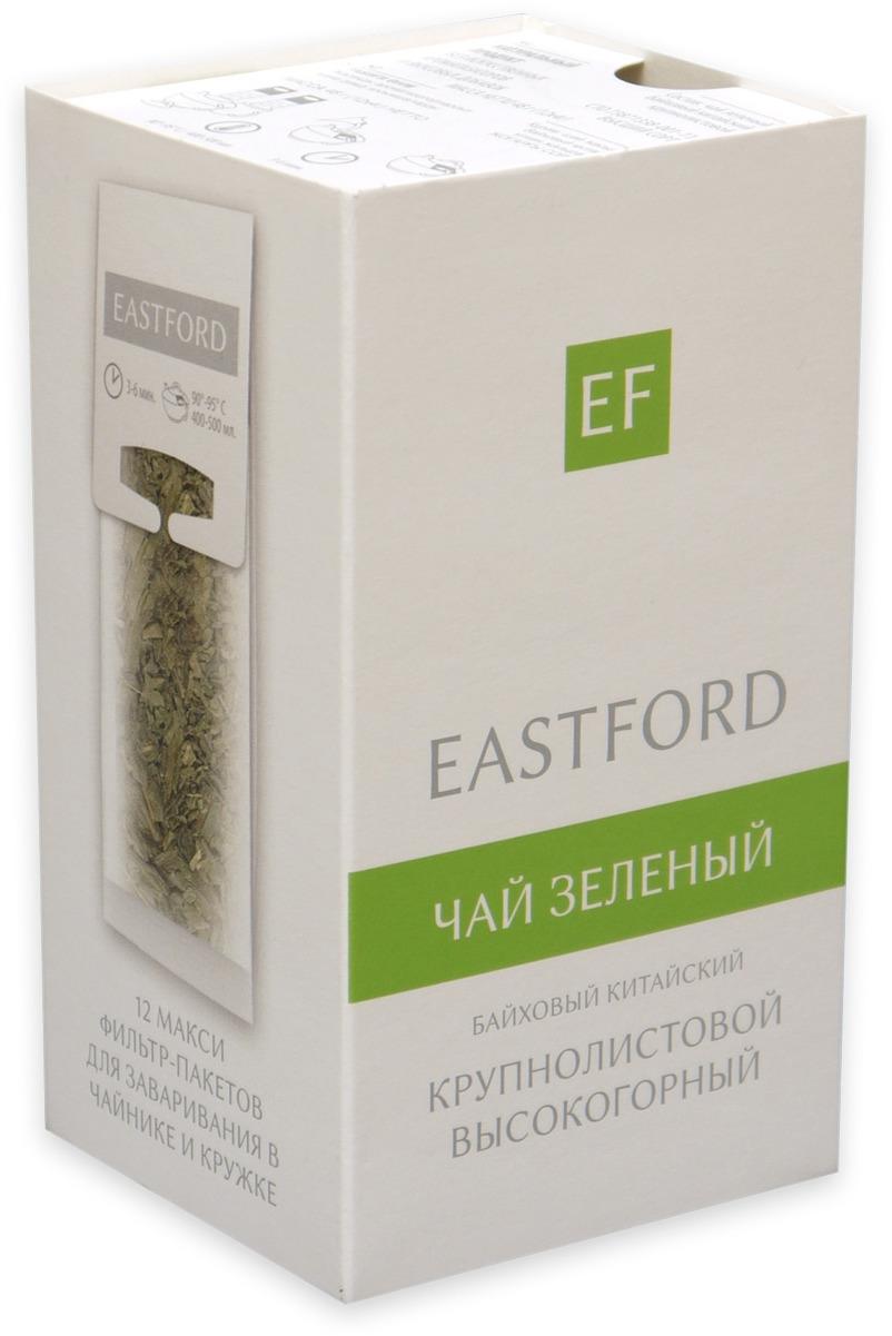 Чай зелёный EASTFORD байховый китайский крупнолистовой высокогорный, 12 макси фильтр-пакетиков по 48 г чай зеленый eastford молочный улун байховый китайский крупнолистовой с ароматом сливок 12 макси фильтр пакетиков по 48 г