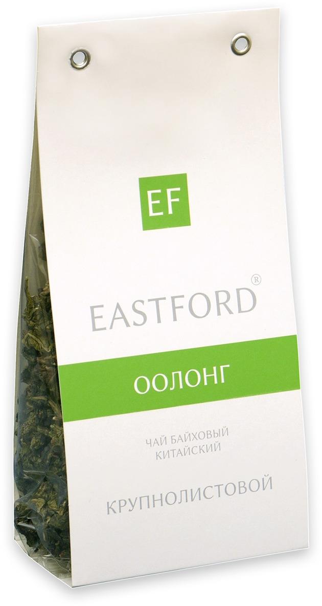 Чай EASTFORD Оолонг байховый китайский крупнолистовой, 100 г чай зеленый eastford молочный улун байховый китайский крупнолистовой с ароматом сливок 12 макси фильтр пакетиков по 48 г
