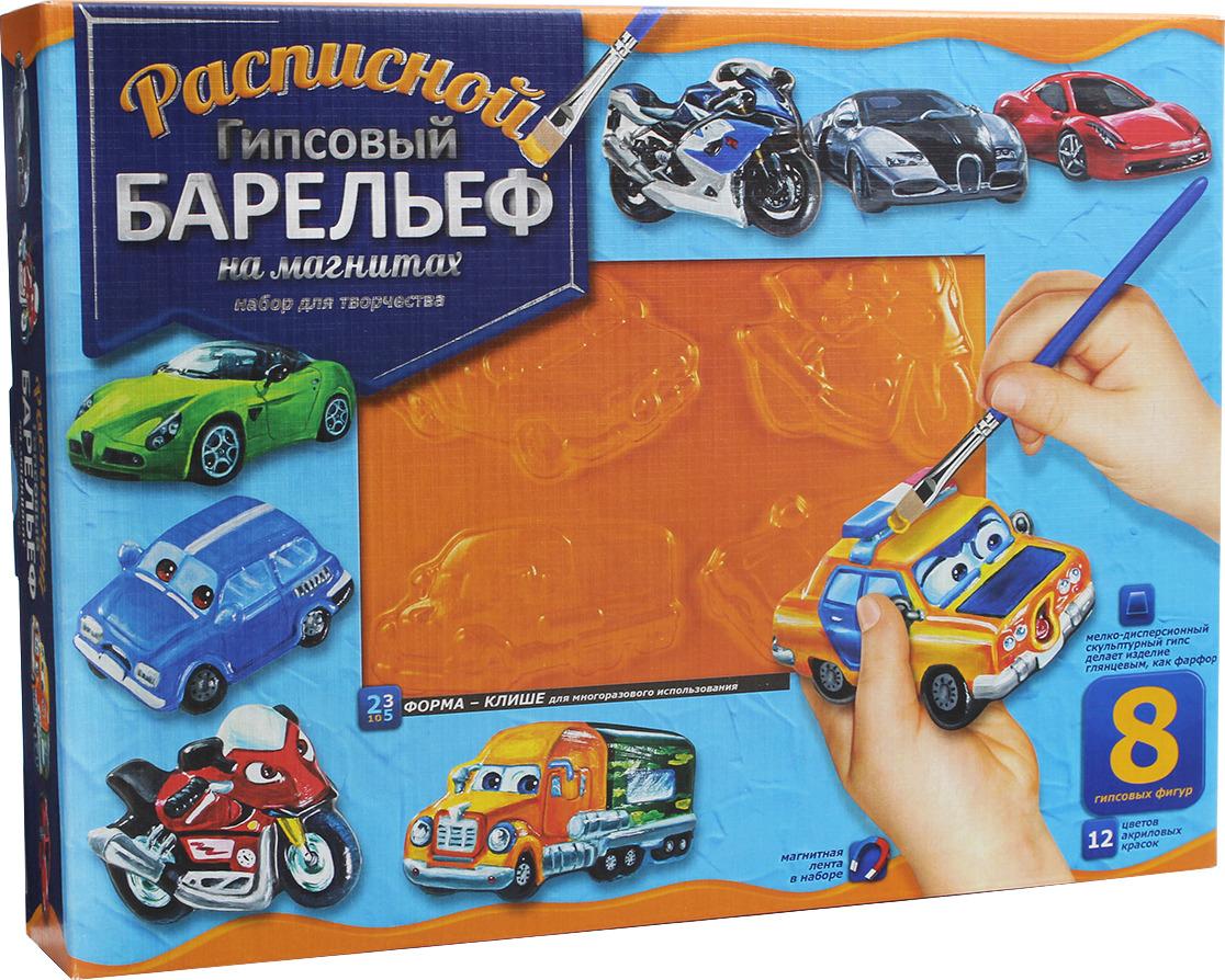 """Расписной гипсовый барельеф Danko Toys """"№ 2 Машины"""""""