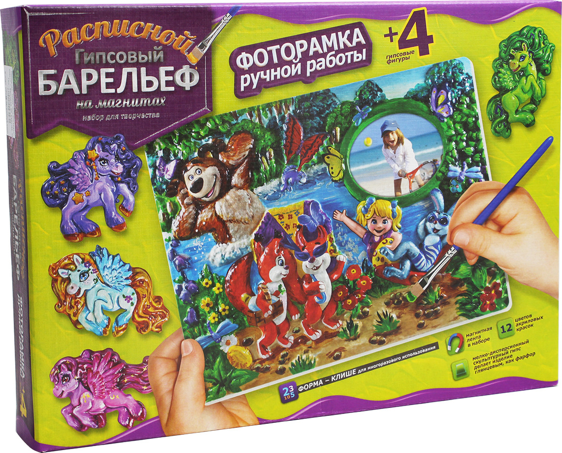 """Расписной гипсовый барельеф Danko Toys """"5 Фоторамка Пони"""""""