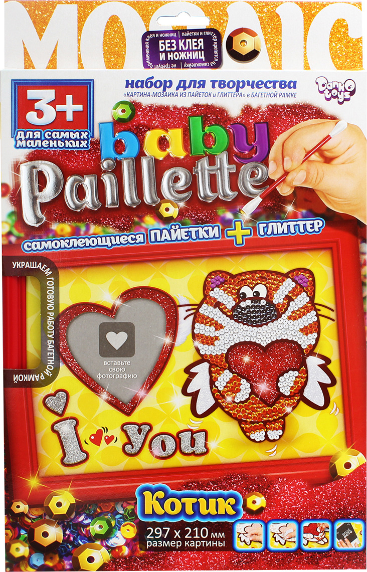 "Набор для творчества Danko Toys ""Baby Paillette. Киса"""