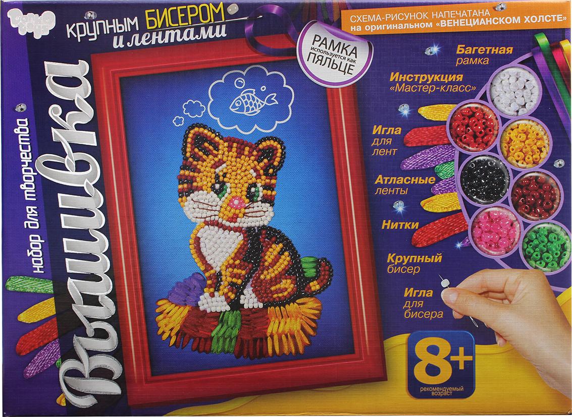 """Набор для творчества Danko Toys """"Вышивка крупным бисером и лентами Котенок"""""""