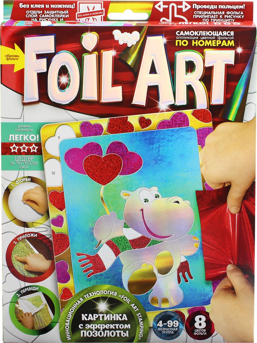 """Аппликация цветной фольгой Danko Toys """"Foil Art. Бегемотик"""""""