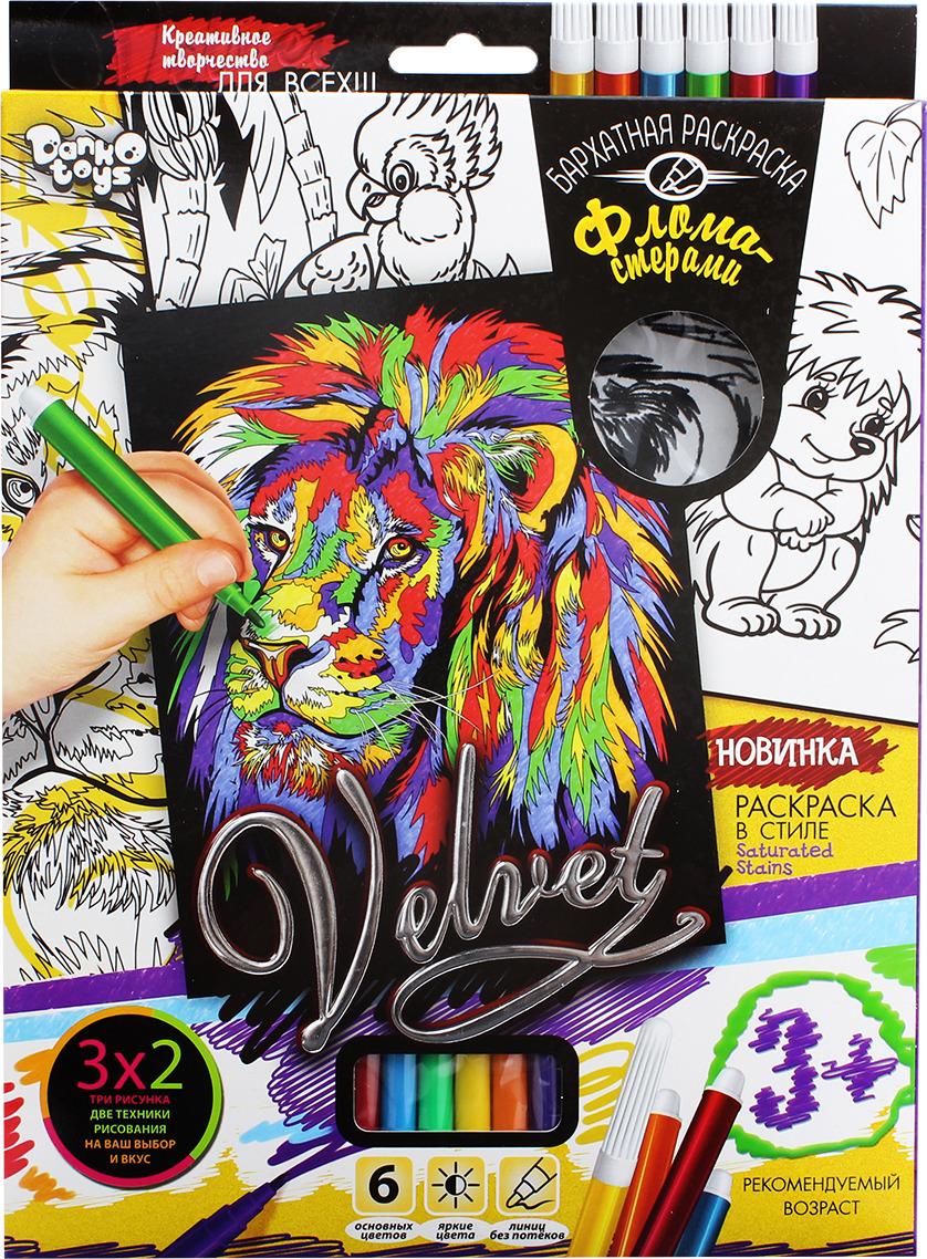 """Бархатная раскраска фломастерами Danko Toys """"Velvet. Лев 1"""""""