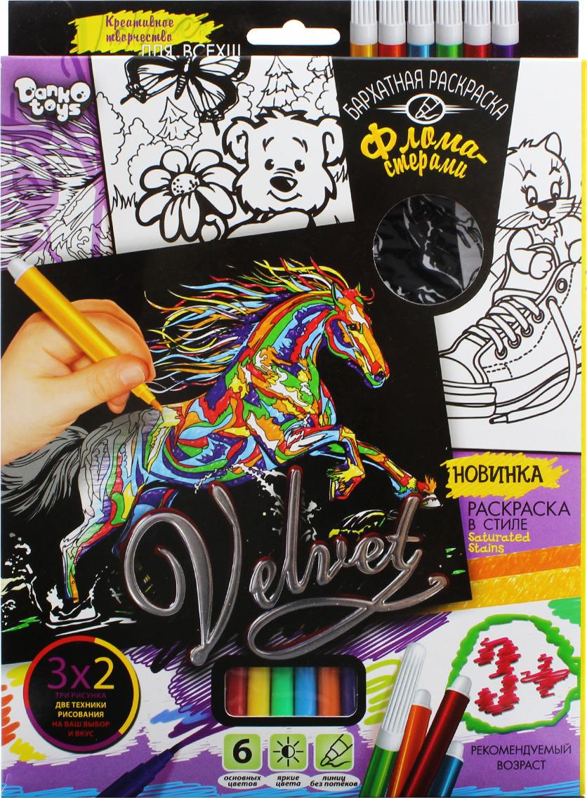 "Бархатная раскраска фломастерами Danko Toys ""Velvet. Лошадь 1"""