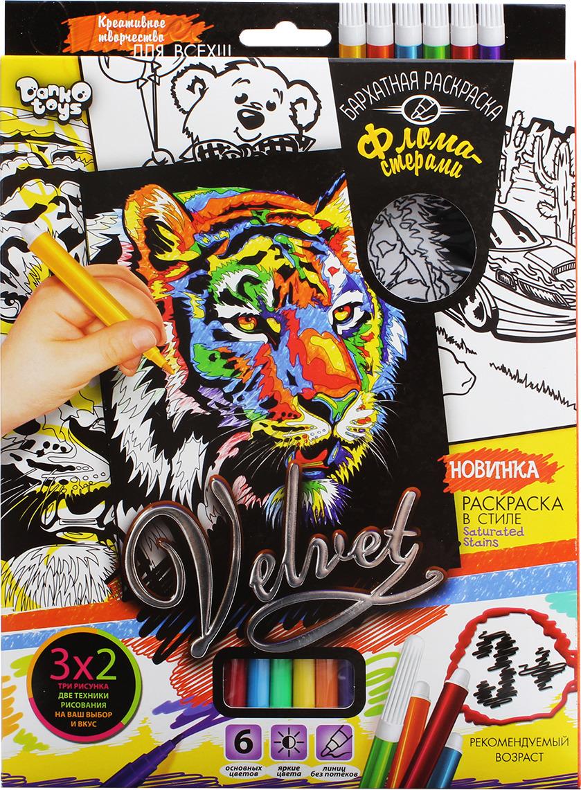 "Бархатная раскраска фломастерами Danko Toys ""Velvet. Тигр 1"""