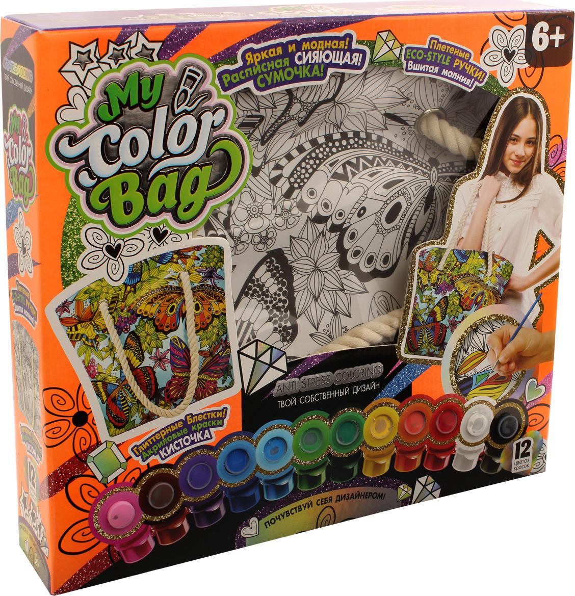 "Набор для творчества Danko Toys ""My Color Bag. Сумка-раскраска Мульт 2. Бабочки"""