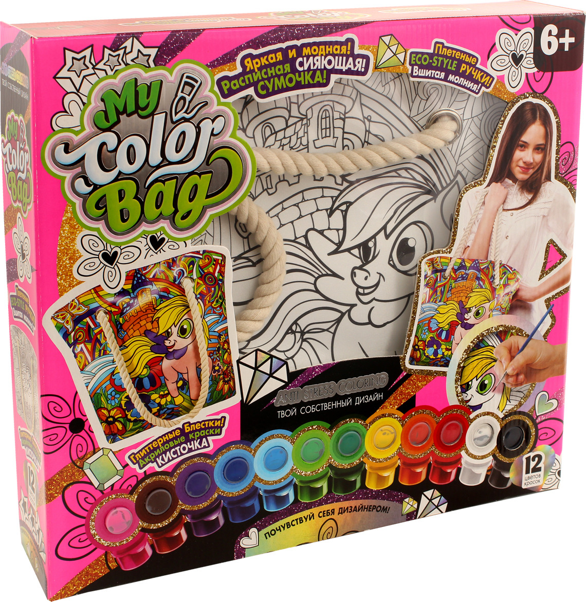 """Набор для творчества Danko Toys """"My Color Bag. Сумка-раскраска Мульт 3. Пони"""""""