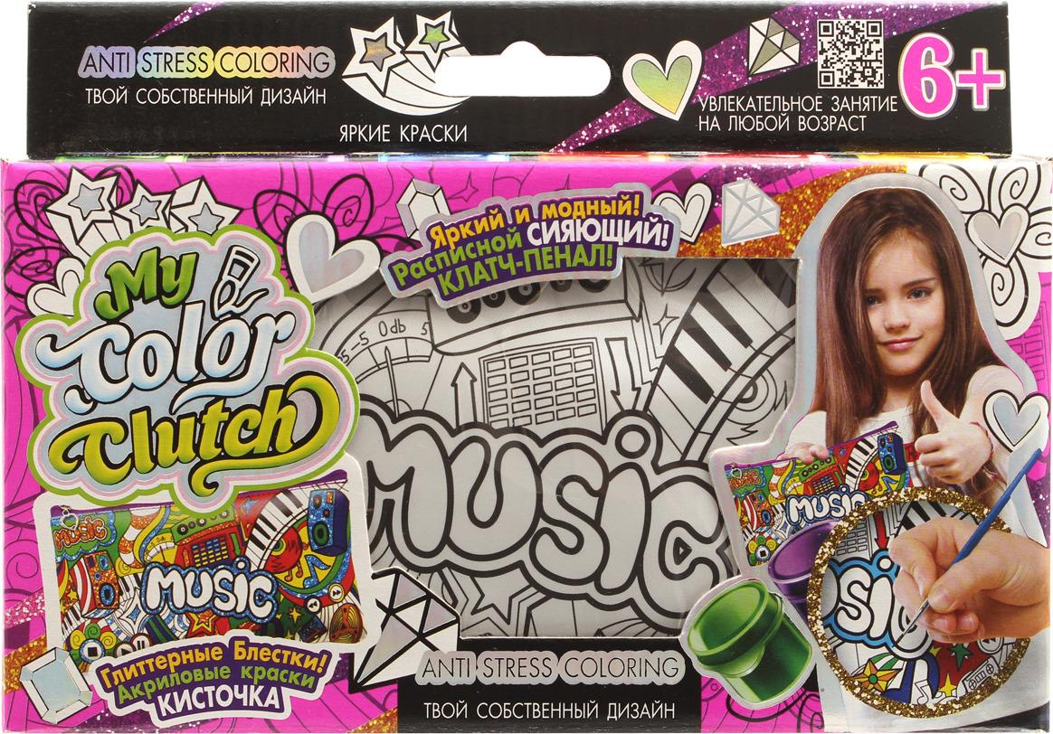 "Набор для творчества Danko Toys ""My Color Clutch. Пенал-раскраска Мульт. Музыка"""