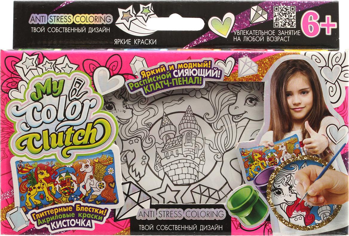 "Набор для творчества Danko Toys ""My Color Clutch. Пенал-раскраска Пони"""