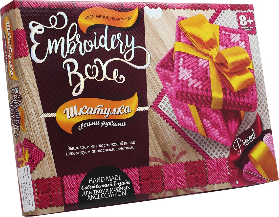 "Набор для творчества Danko Toys ""Embroidery Box. Набор 7. Шкатулка Желтый бант"""