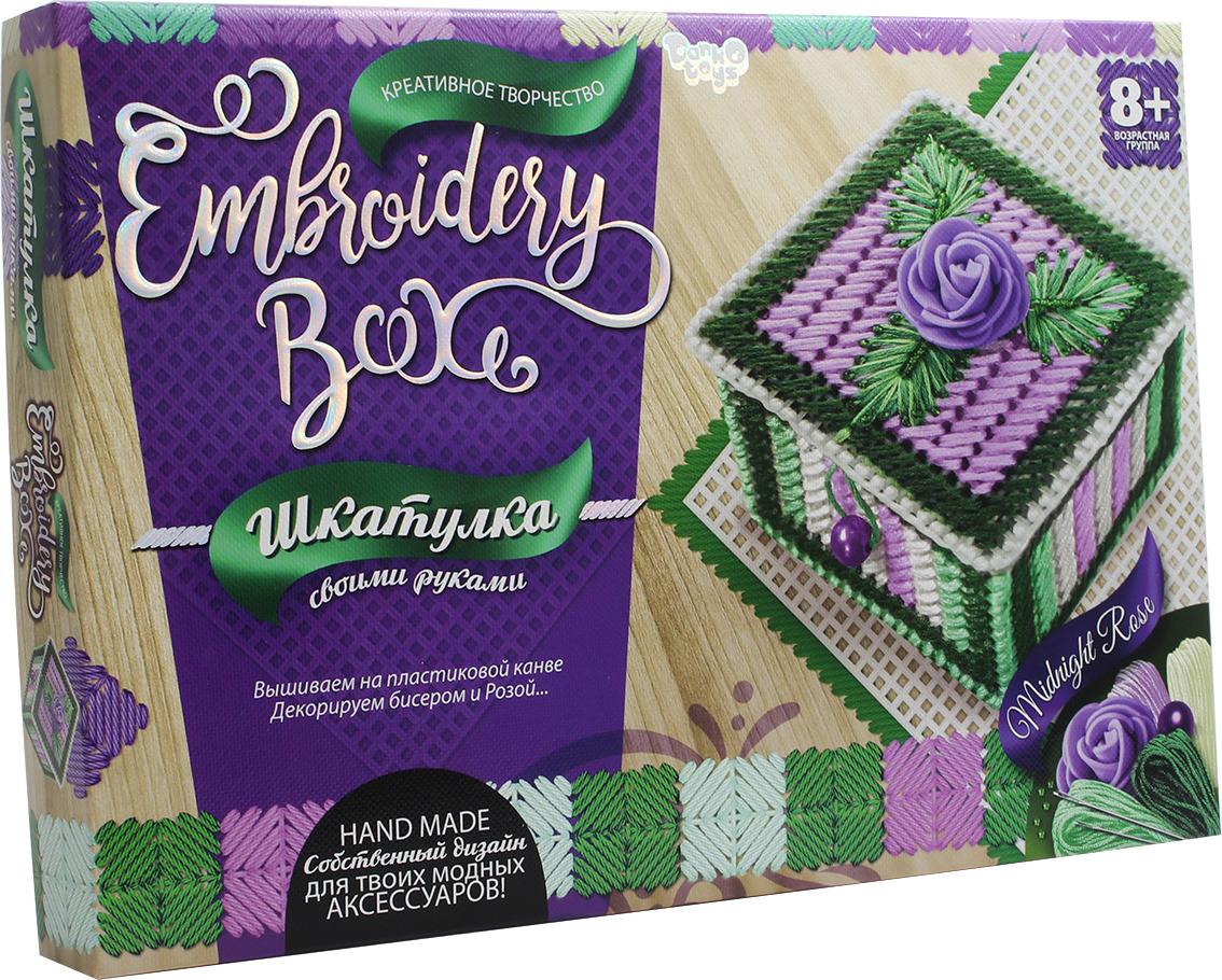 "Набор для творчества Danko Toys ""Embroidery Box. Набор 5. Шкатулка Фиолетовая роза"""