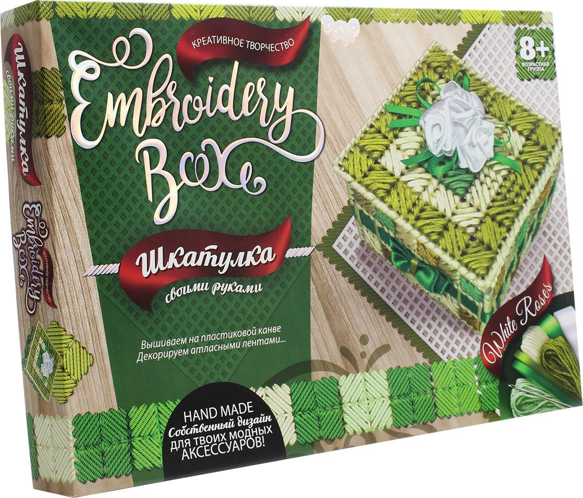"Набор для творчества Danko Toys ""Embroidery Box. Набор 4. Шкатулка Белая роза"""