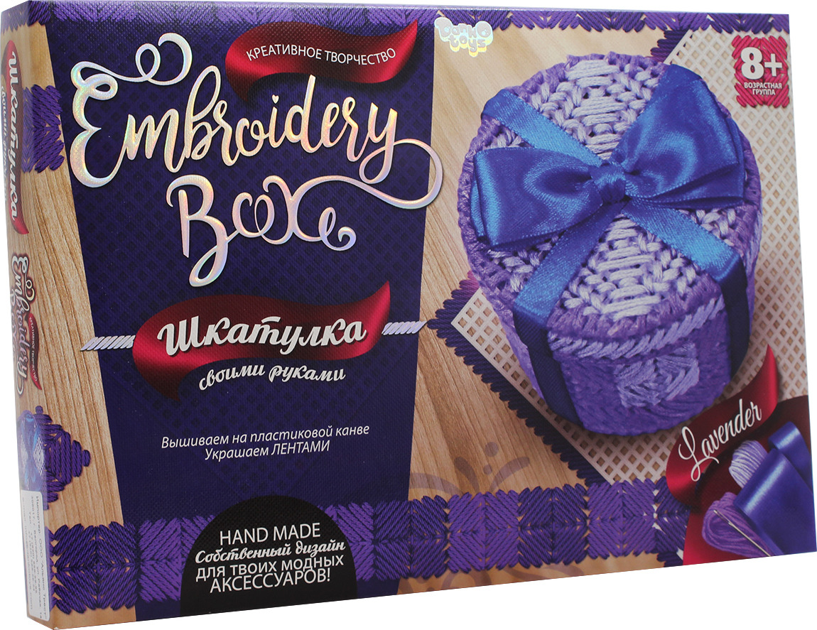 "Набор для творчества Danko Toys ""Embroidery Box. Набор 2. Шкатулка Синий фон"""