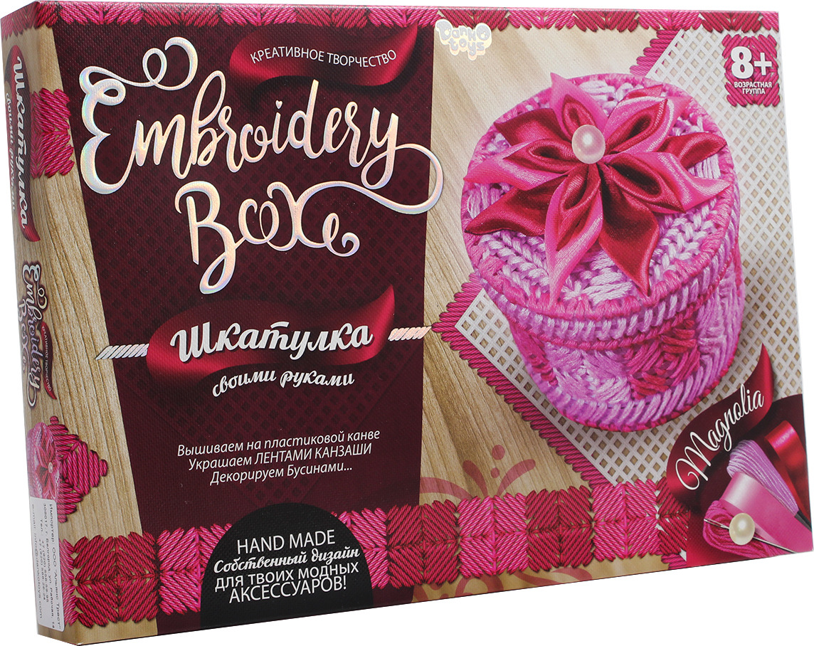"Набор для творчества Danko Toys ""Embroidery Box. Набор 1. Шкатулка Цветок"""