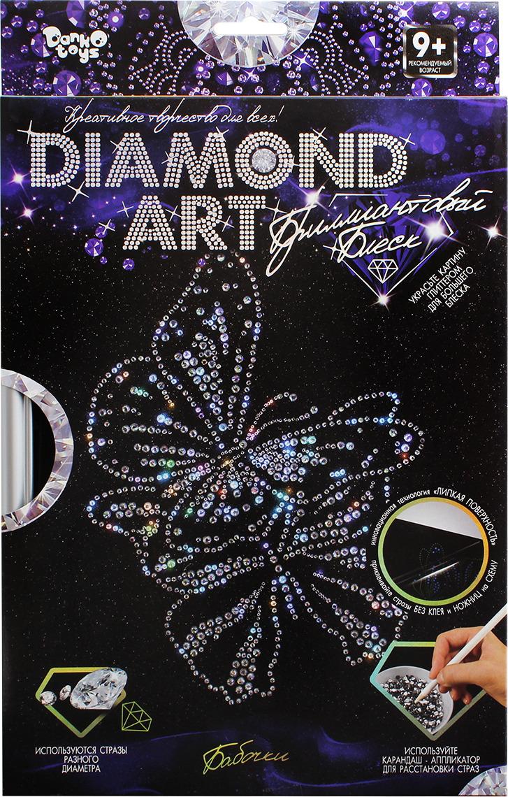 "Набор для создания мозаики Danko Toys ""Diamond Art. Набор 4. Бабочки"""