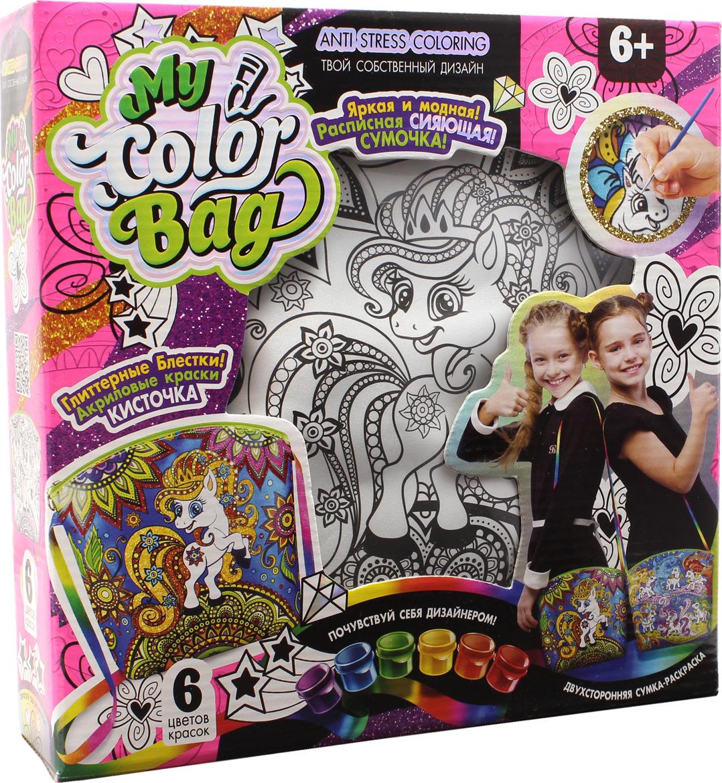 "Набор для творчества Danko Toys ""My Color Bag. Сумка-раскраска. Набор 2. Пони"""