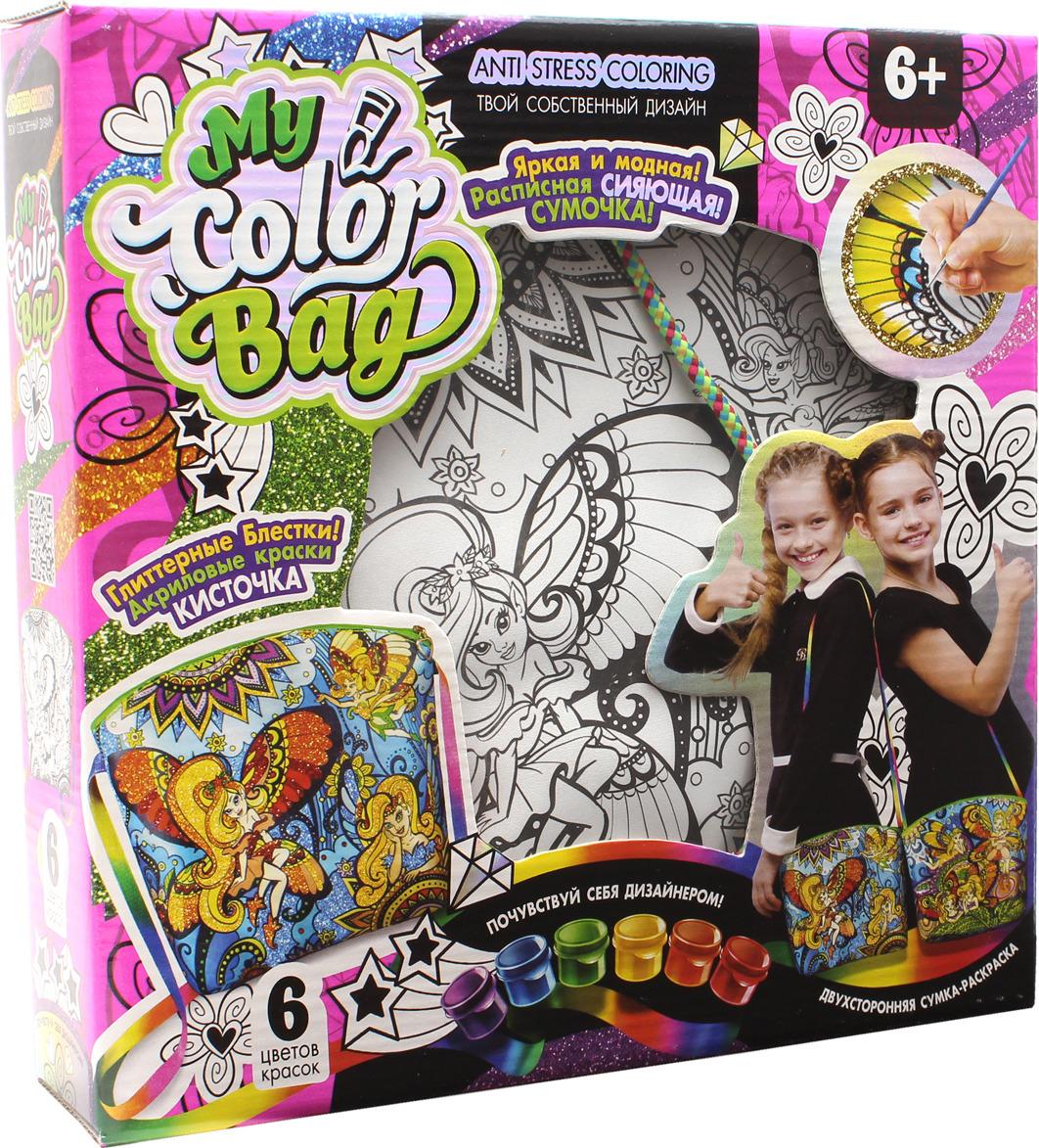 """Набор для творчества Danko Toys """"My Color Bag. Сумка-раскраска. Набор 5. Феи"""""""