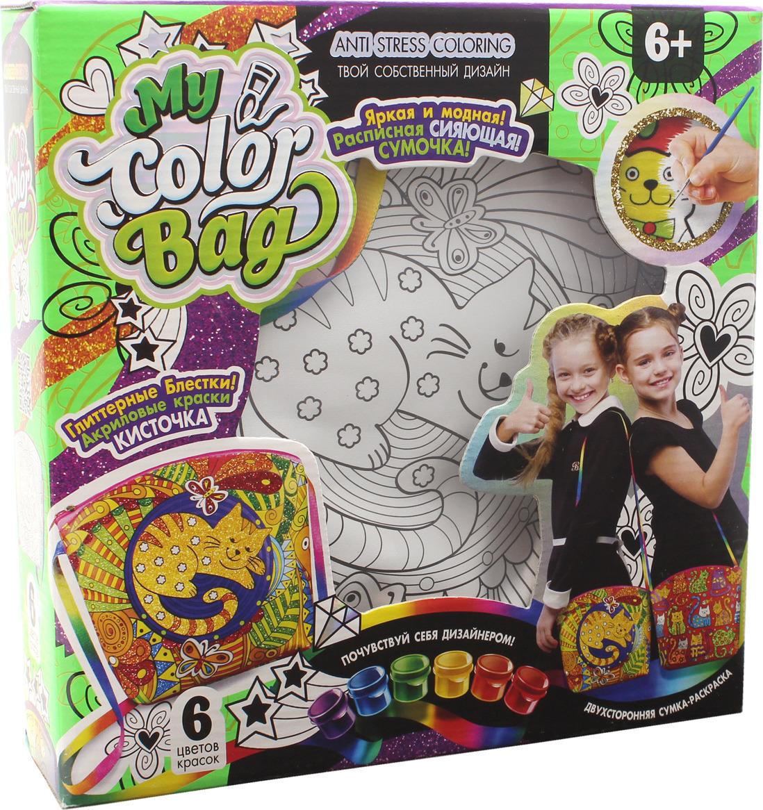 "Набор для творчества Danko Toys ""My Color Bag. Сумка-раскраска. Набор 1. Кошка"""