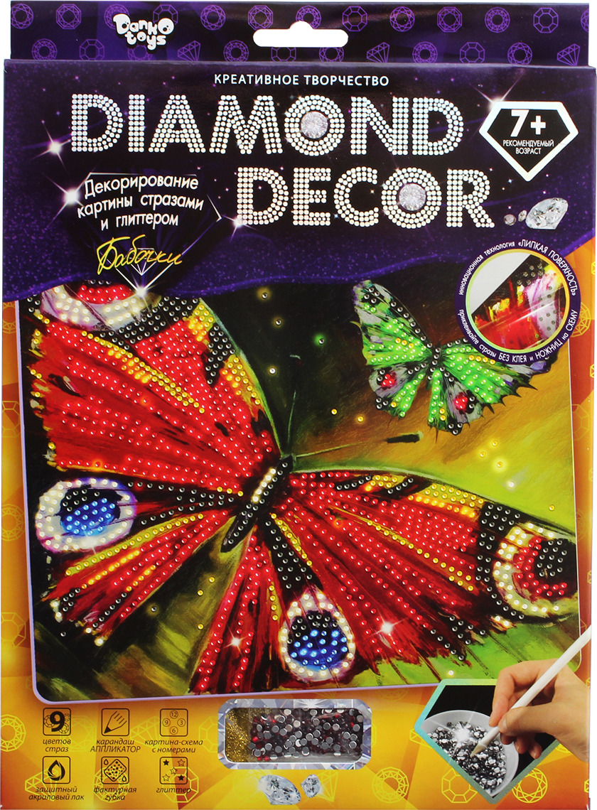 "Набор для создания мозаики Danko Toys ""Diamond Decor. Набор 10. Бабочка"""