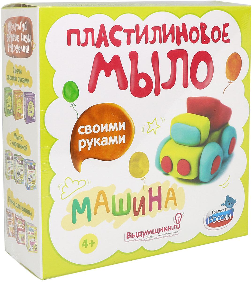 Набор для изготовления мыла Выдумщики Машинка, с картинкой форма для мыла выдумщики букет тюльпанов пластиковая цвет прозрачный