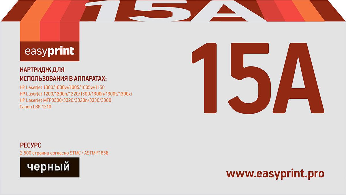 Картридж EasyPrint LH-15A U, черный, для лазерного принтера kcd3 11 v 800w 15a