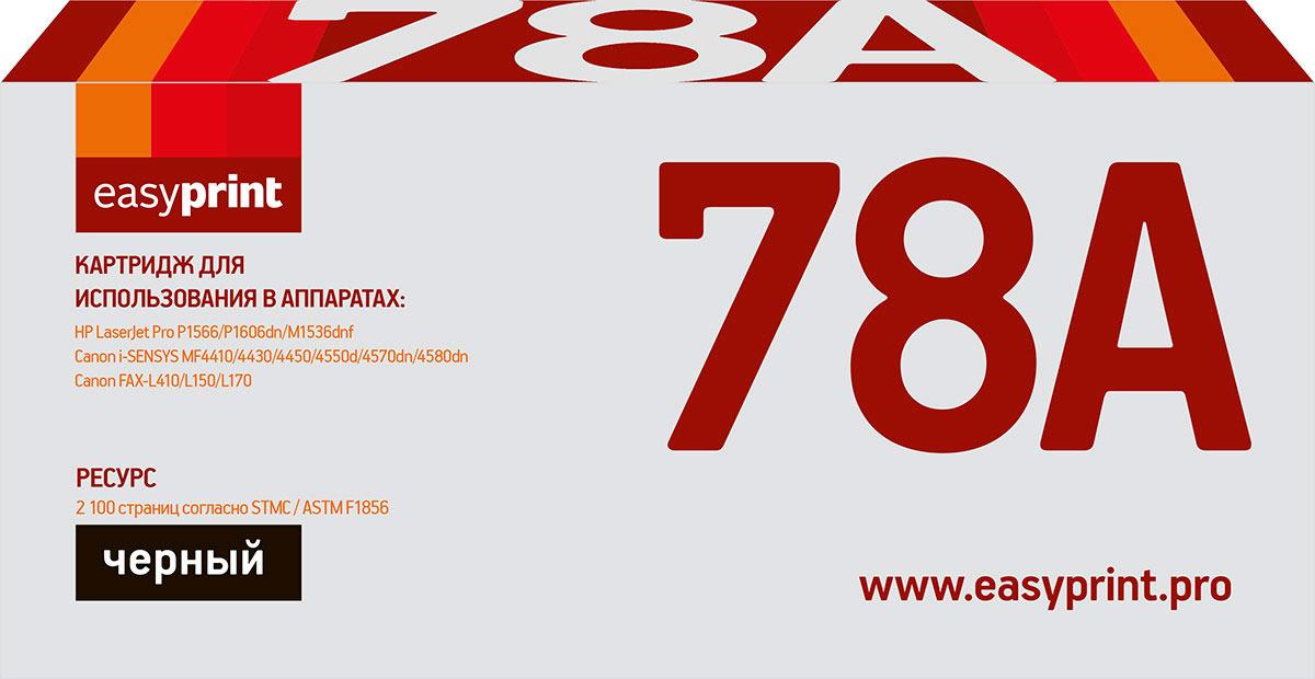 Картридж EasyPrint LH-78A, черный, для лазерного принтера