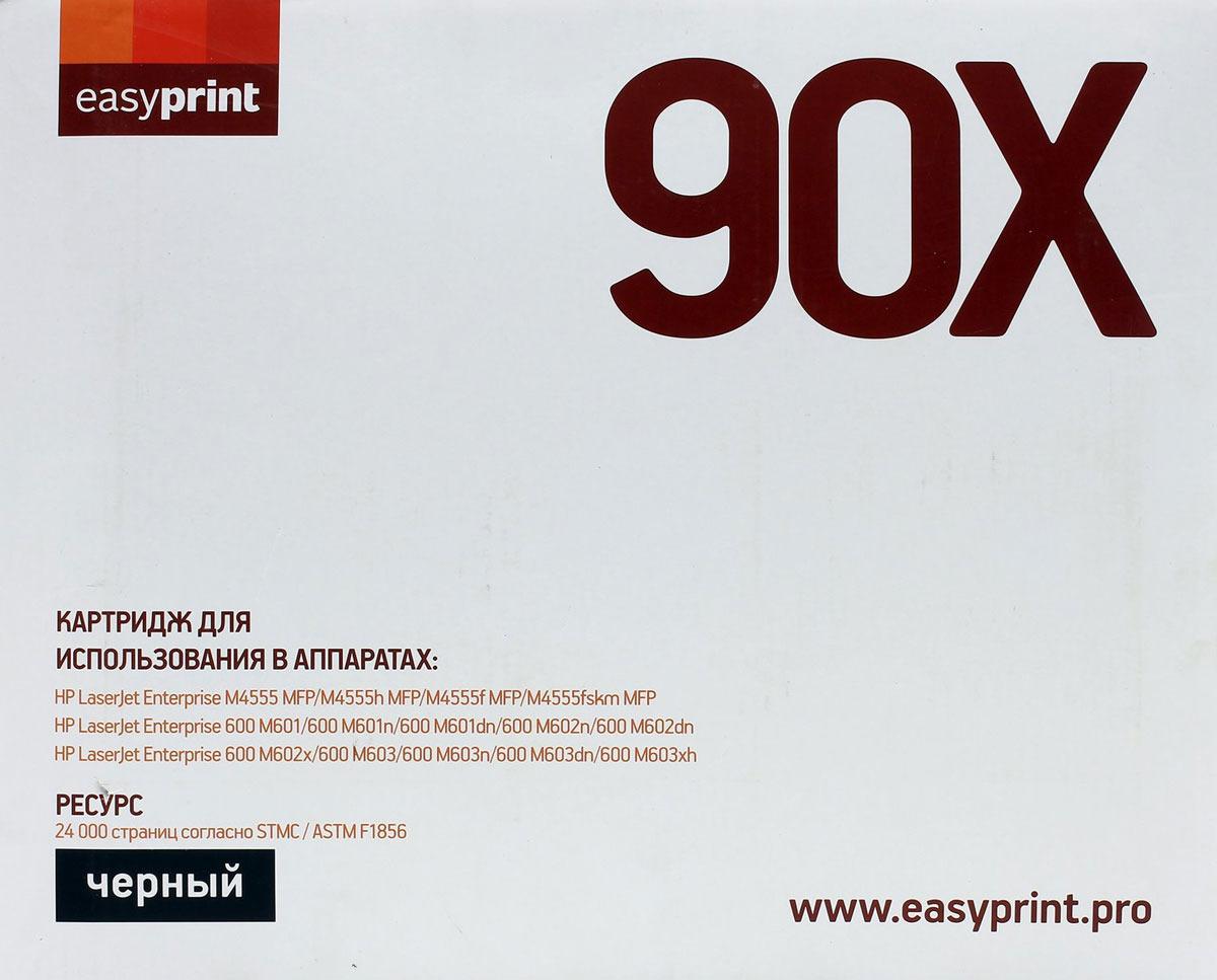 Картридж EasyPrint LH-90X, черный, для лазерного принтера