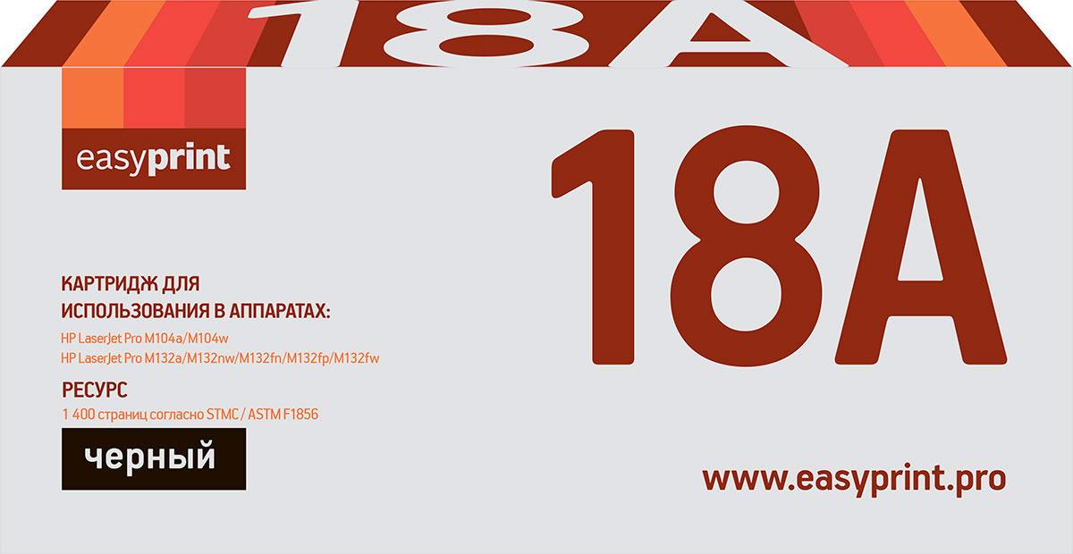 Картридж EasyPrint LH-18A (CF218A), для HP LJ Pro M104a/M104w/M132a/M132fn/M132fw/M132nw, цвет: черный тонер cactus cs thp10 1000 для hp lj m104a pro m104w pro m132a pro m132fn pro m132fw pro m132nw pro черный 11000гр