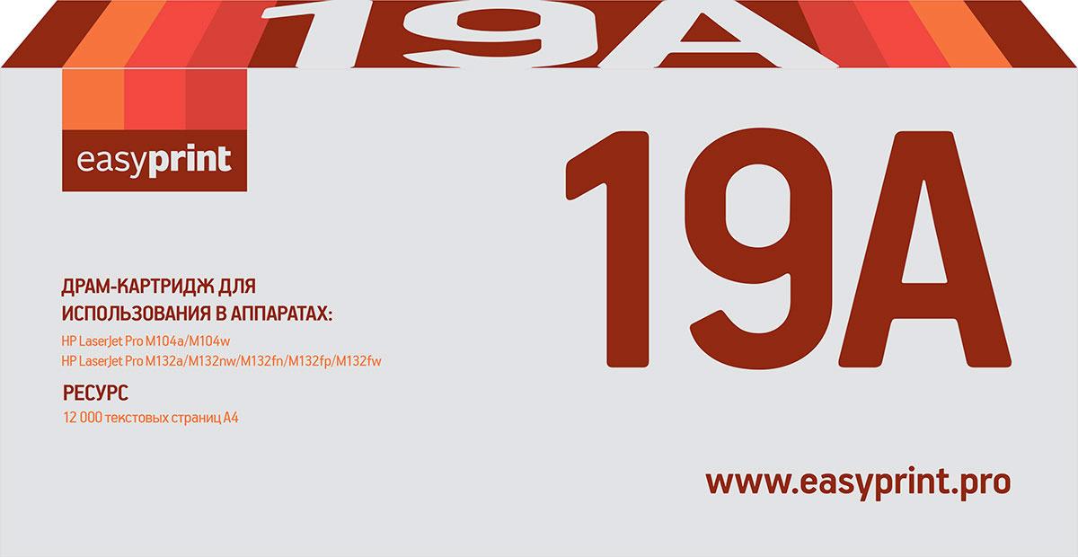 Фотобарабан EasyPrint DH-19A (CF219A), для HP LaserJet Pro M102/M104/M130/M132, цвет: черный фотобарабан easyprint dh 19a cf219a для hp laserjet pro m102 m104 m130 m132 цвет черный