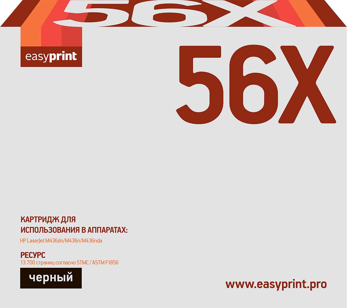 Картридж EasyPrint LH-56X, черный, для лазерного принтера картридж easyprint lh 56x черный black 13700 стр для hp laserjet m436