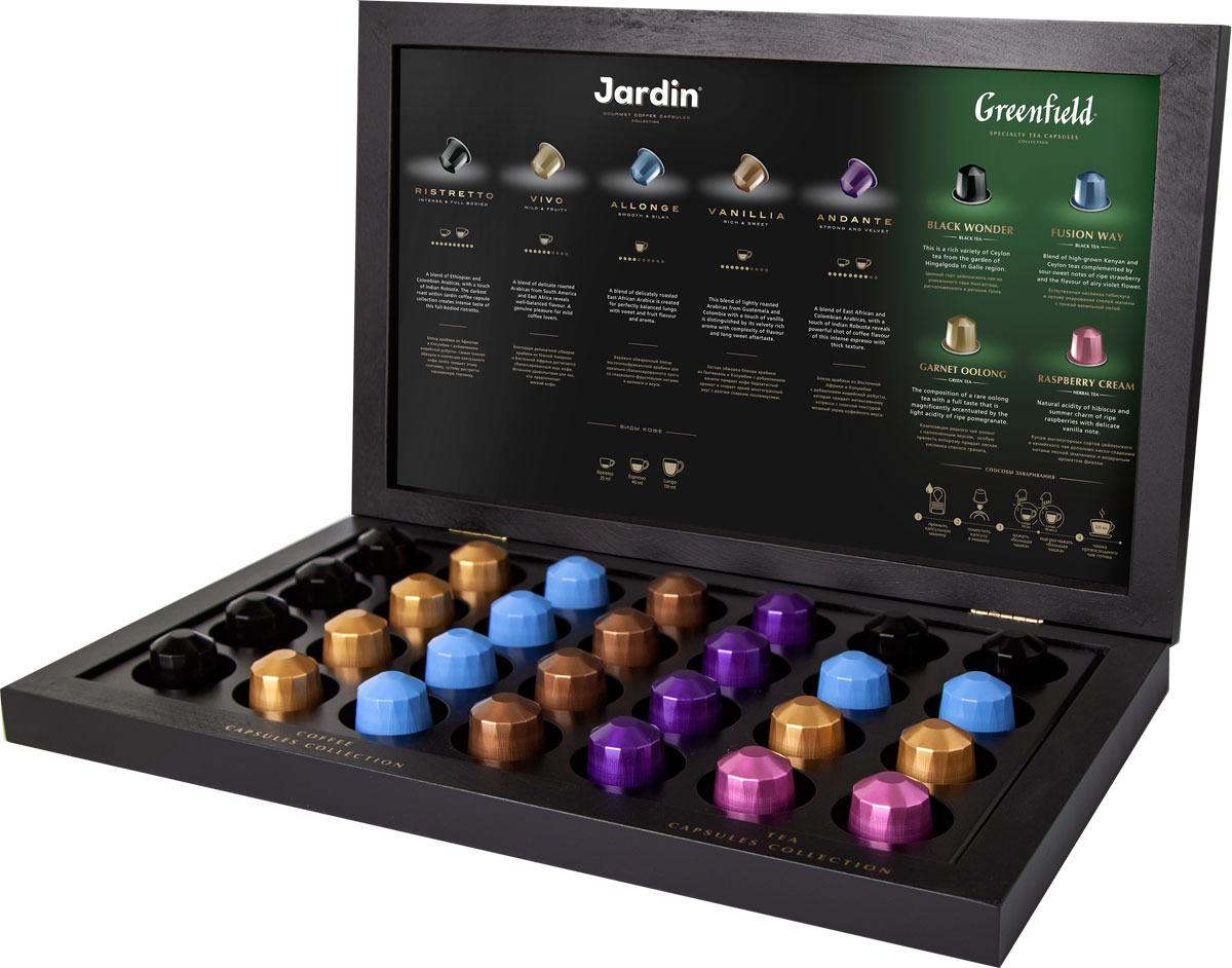 Подарочный набор Jardin/Greenfield кофе и чай в капсулах Nespresso, 9 вкусов, в деревянной шкатулке, 28 шт набор подарочный 2 шт весенний глория