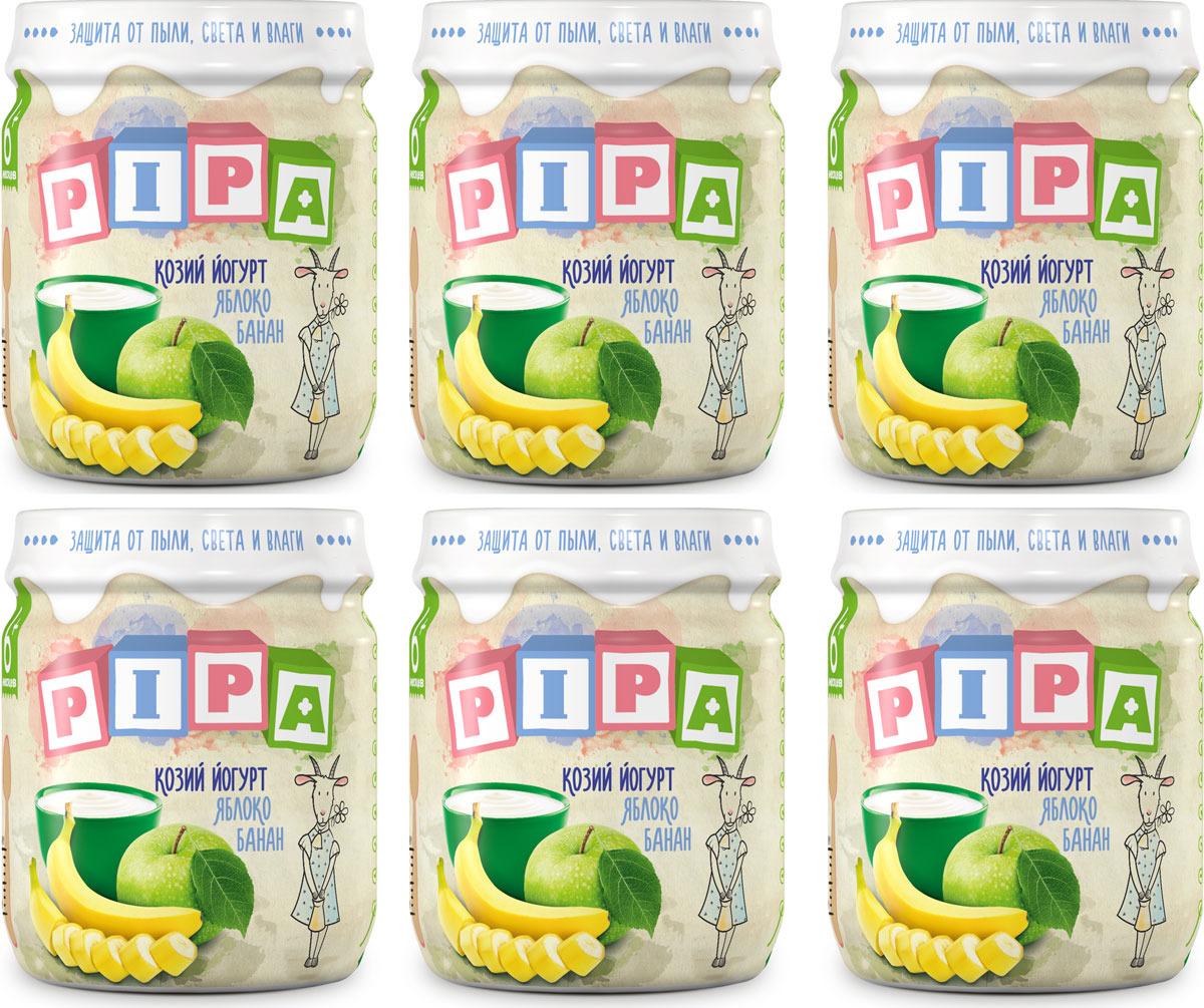 Пюре Pipa яблоко, банан и козий йогурт, с 6 месяцев, 6 шт по 100 г