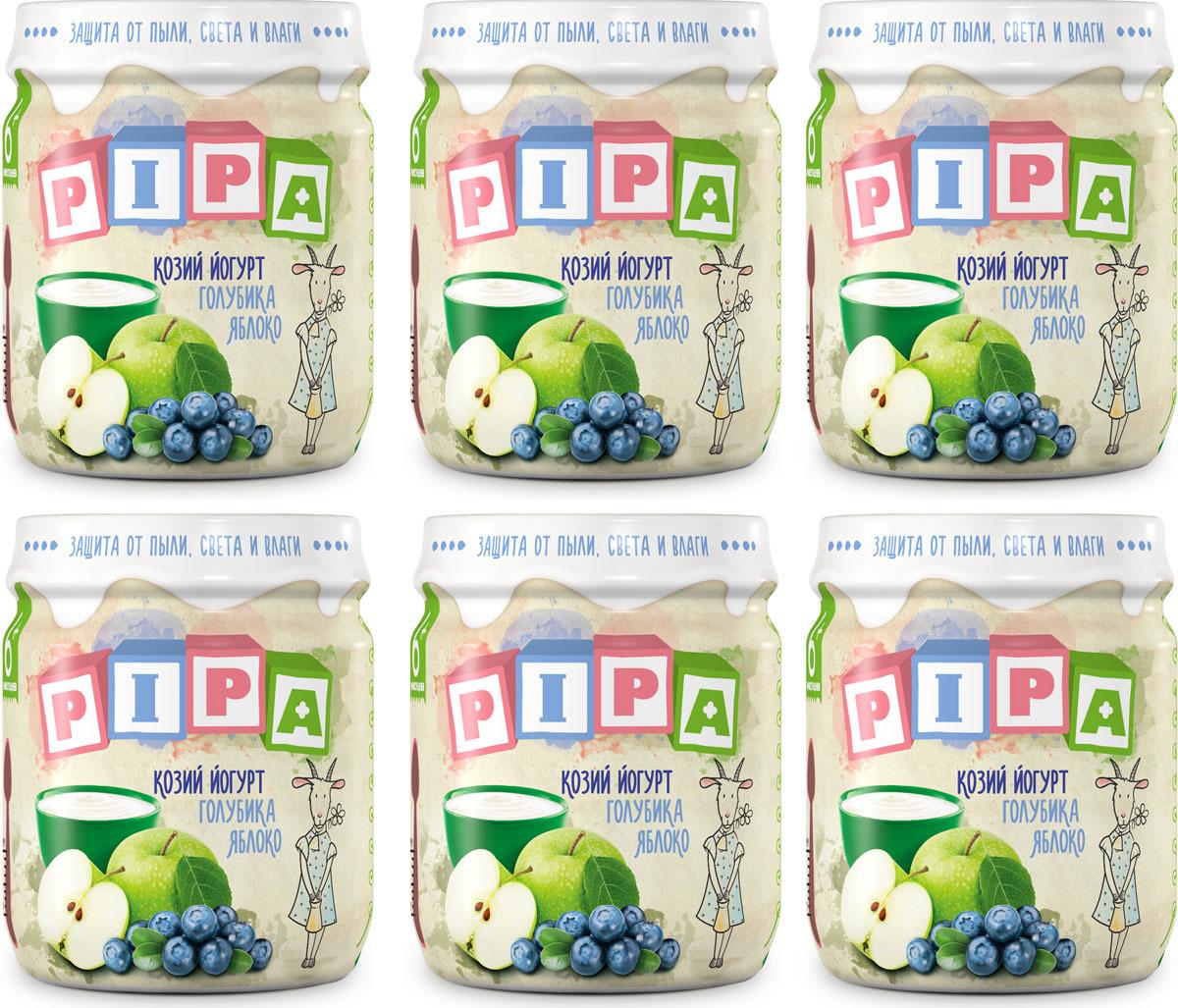 Пюре Pipa яблоко, голубика и козий йогурт, с 6 месяцев, 6 шт по 100 г