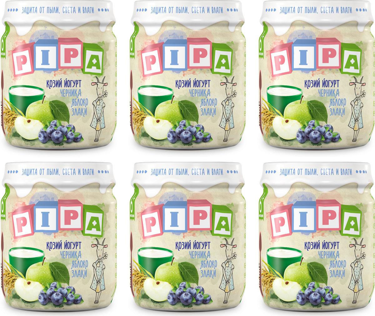 Пюре Pipa яблоко, черника, козий йогурт и злаки, с 6 месяцев, 6 шт по 100 г