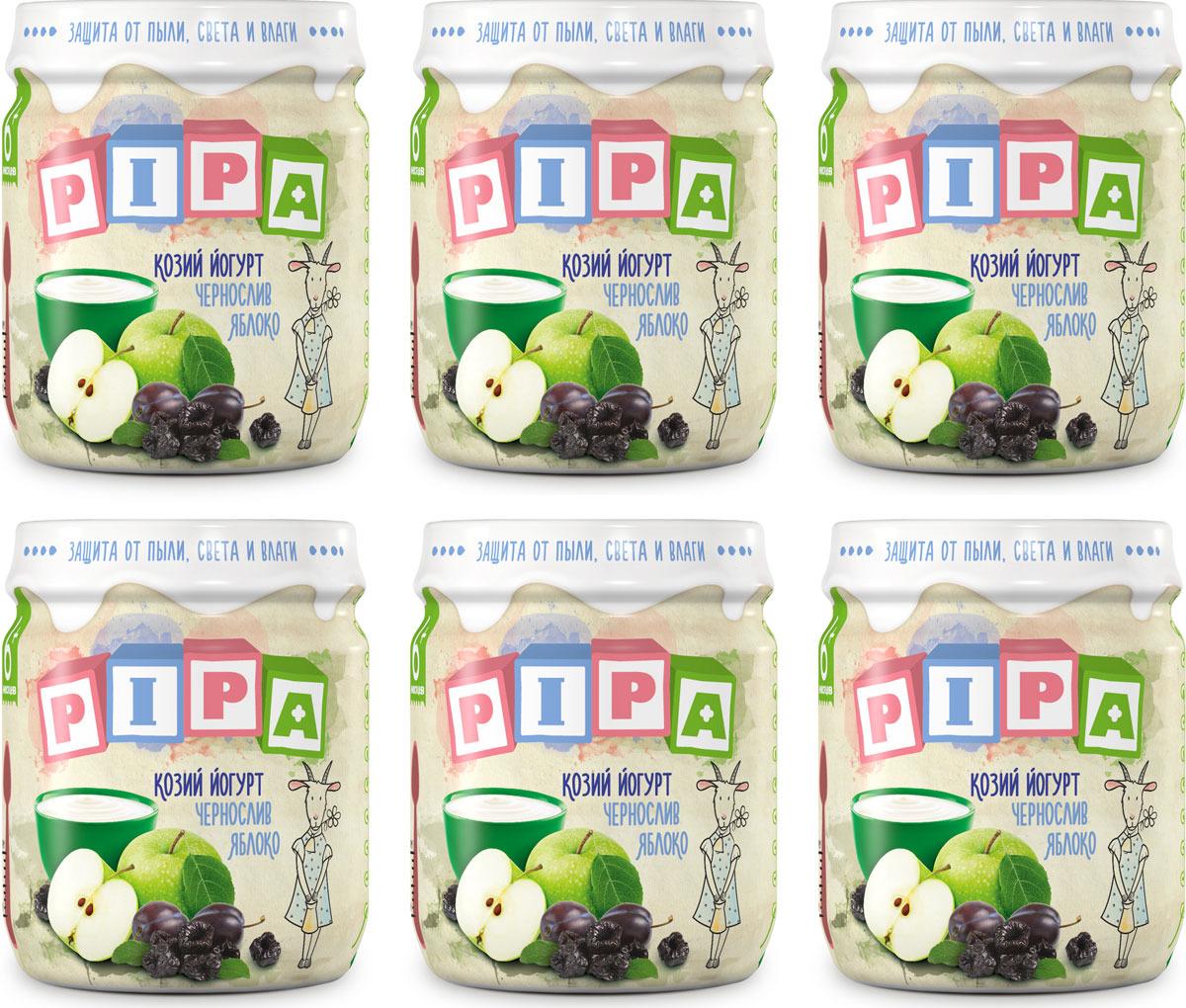 Пюре Pipa яблоко, чернослив и козий йогурт, с 6 месяцев, 6 шт по 100 г