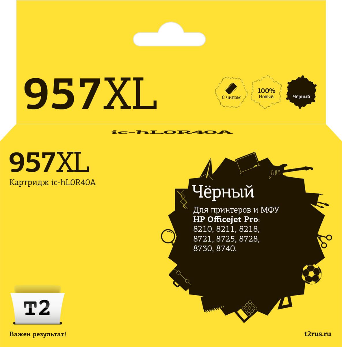 Картридж T2 IC-HL0R40A №957XL, черный, для струйного принтера