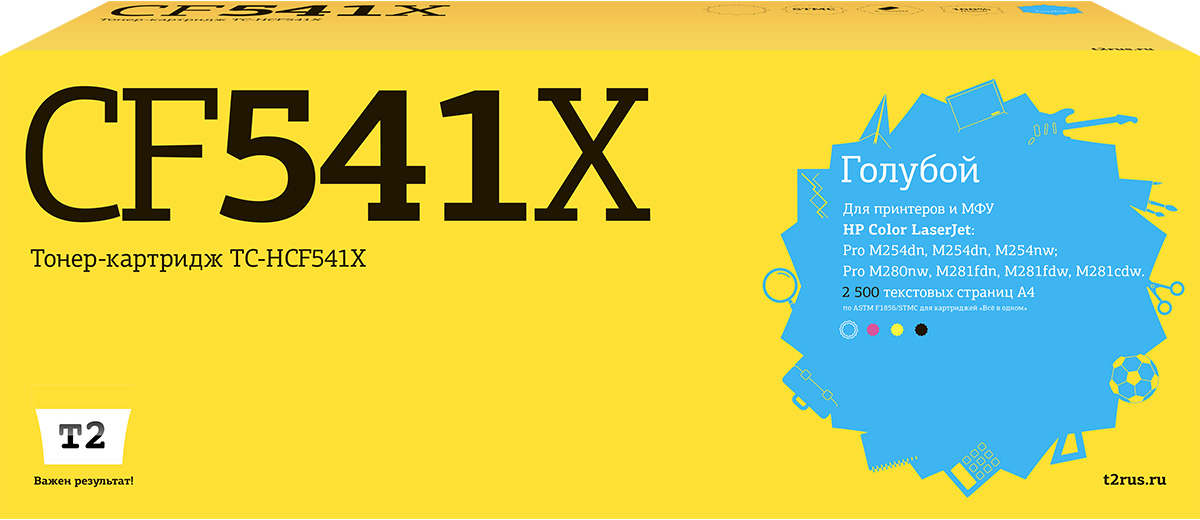 Картридж T2 TC-HCF541X, голубой, для лазерного принтера картридж t2 tc s406c голубой