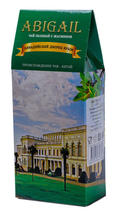 Чай зеленый жасминовая спираль ABIGAIL Ливадийский дворец, 85 г чай листовой abigail чайный домик со снеговиком жасминовая спираль 50 г