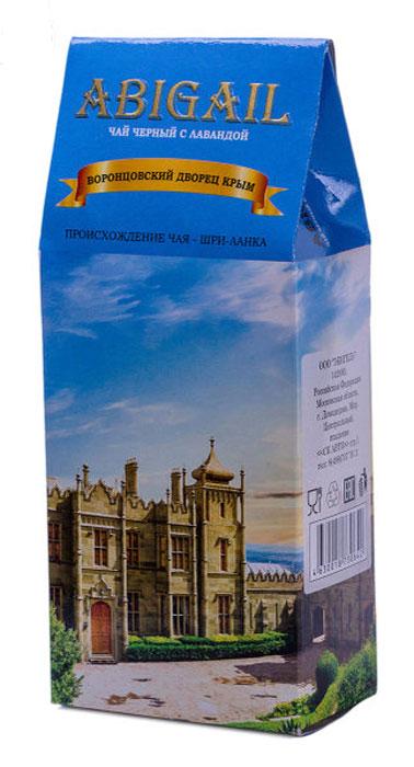 Чай черный индийский с лавандой ABIGAIL Воронцовский дворец, 85 г