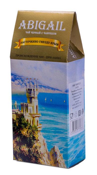 лучшая цена Чай черный индийский с чабрецом ABIGAIL Ласточкино гнездо, 85 г