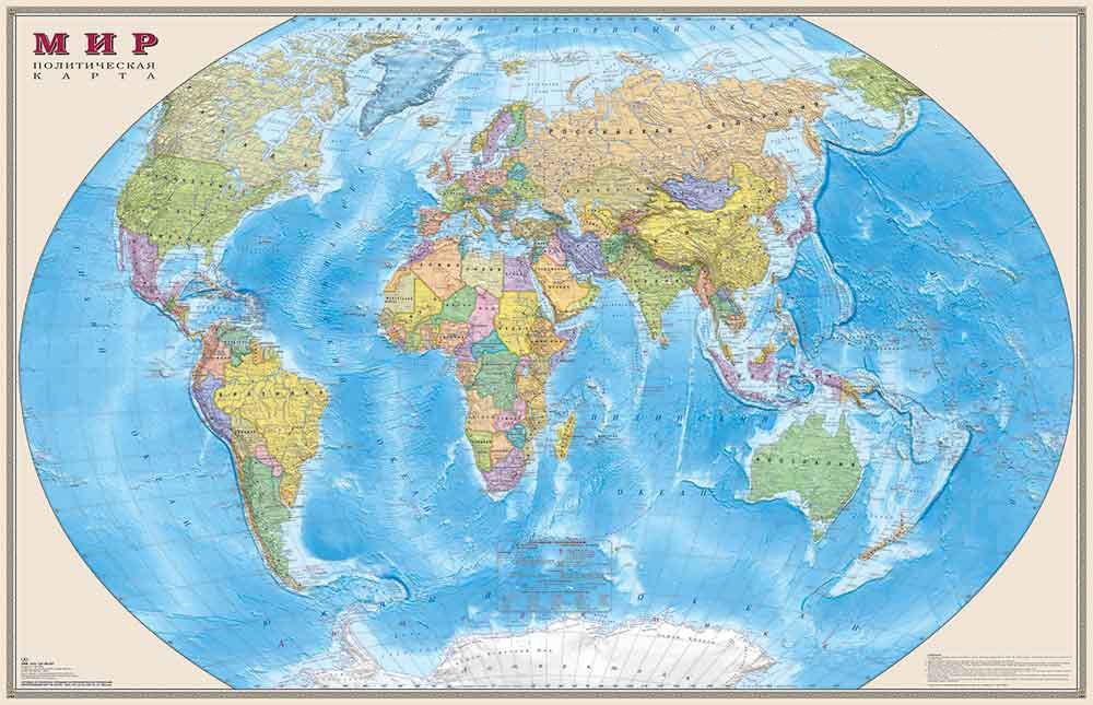 Мир. Политическая карта. Масштаб 1:35, в картонном тубусе цены онлайн