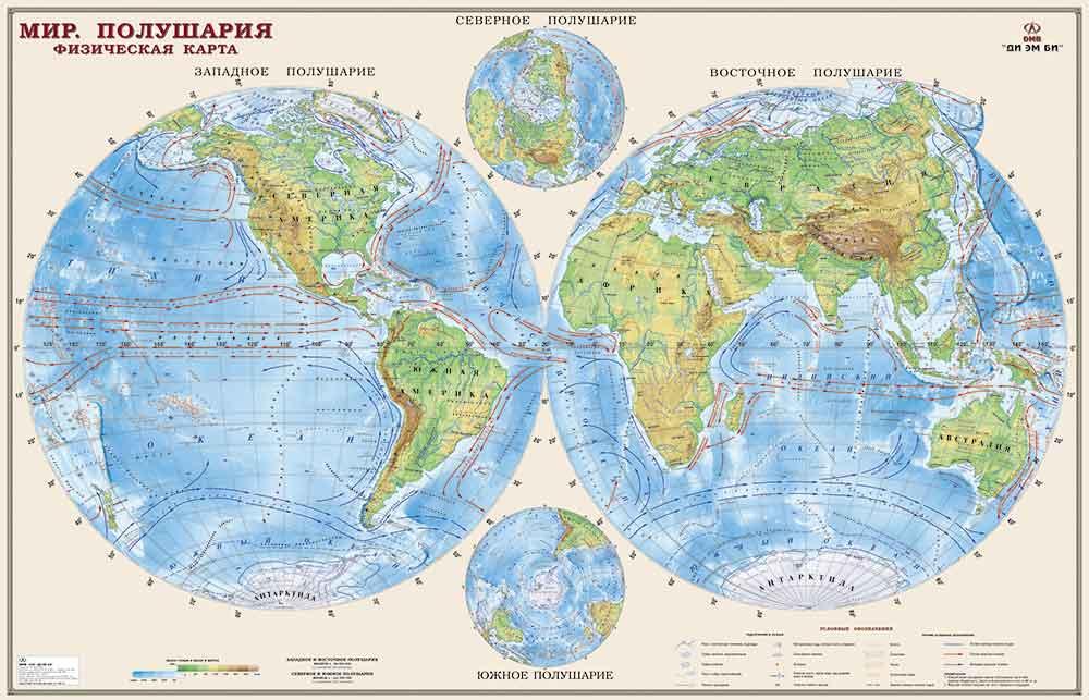 Мир. Физическая карта. Полушария. Масштаб 1:34, ламинированная, в прозрачном пластиковом тубусе