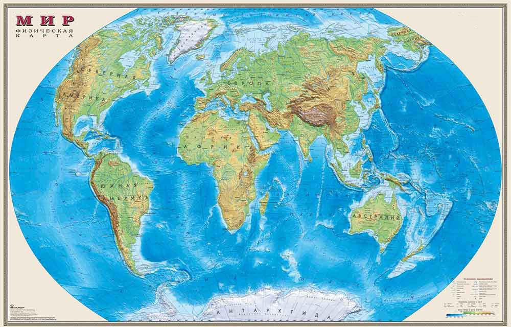 Карта Мира. Физическая. Масштаб 1:25. На рейках. В картонном тубусе цены онлайн