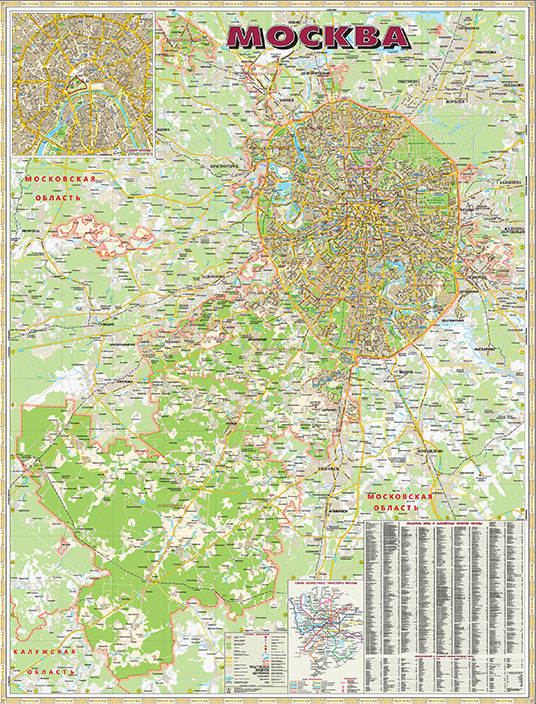 Карта Москвы. Административная (с присоединенными территориями). Масштаб 1:90000. Ламинированная. В прозрачном пластиковом тубусе