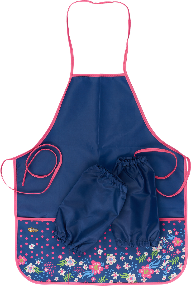 Фартук детский №1 School Цветочная фантазия, с нарукавниками и 2 карманами, цвет: синий спортбэби фартук для детского творчества с нарукавниками цвет синий возраст 3 8 лет