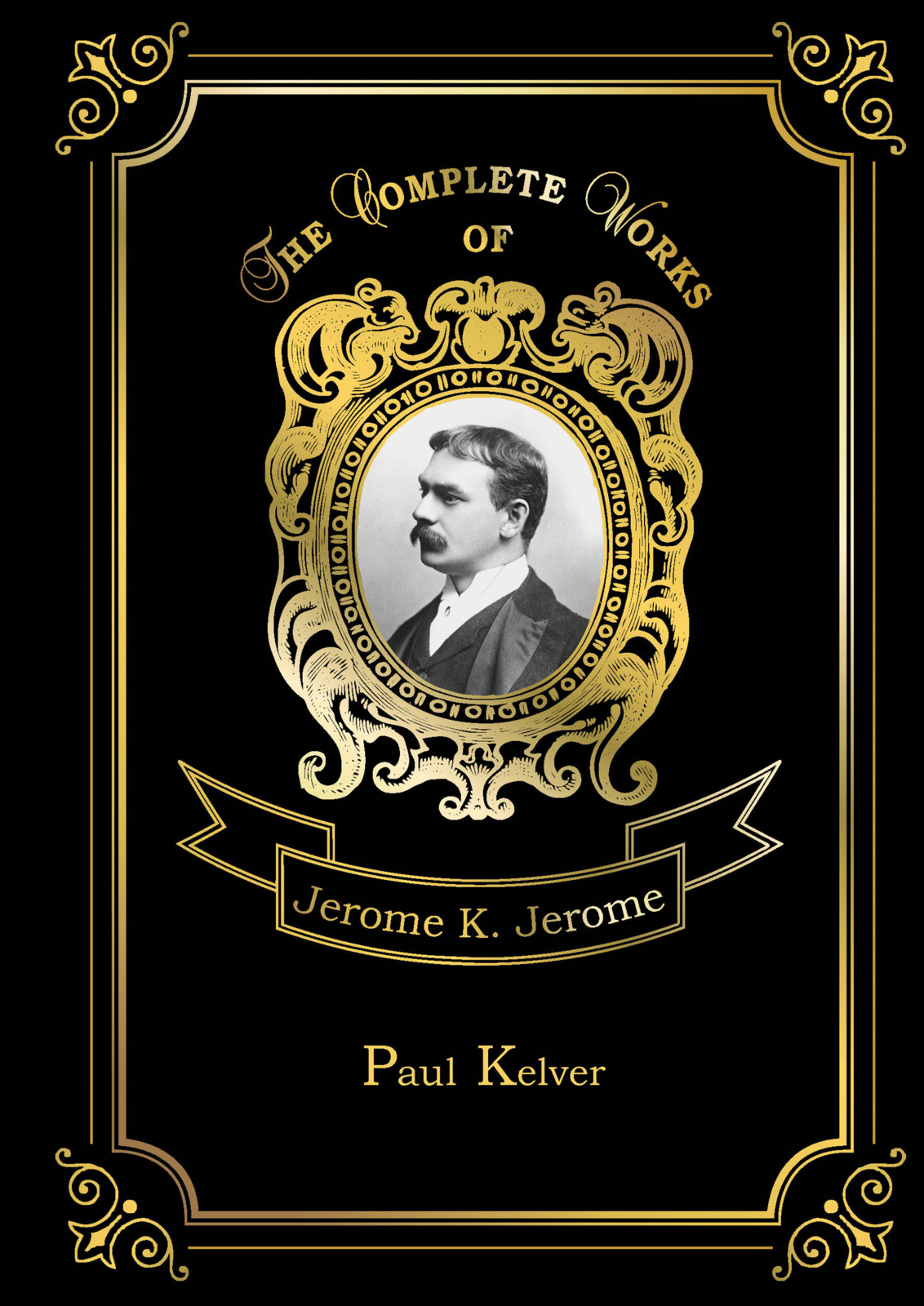 Jerome K. Jerome Paul Kelver jerome j paul kelver
