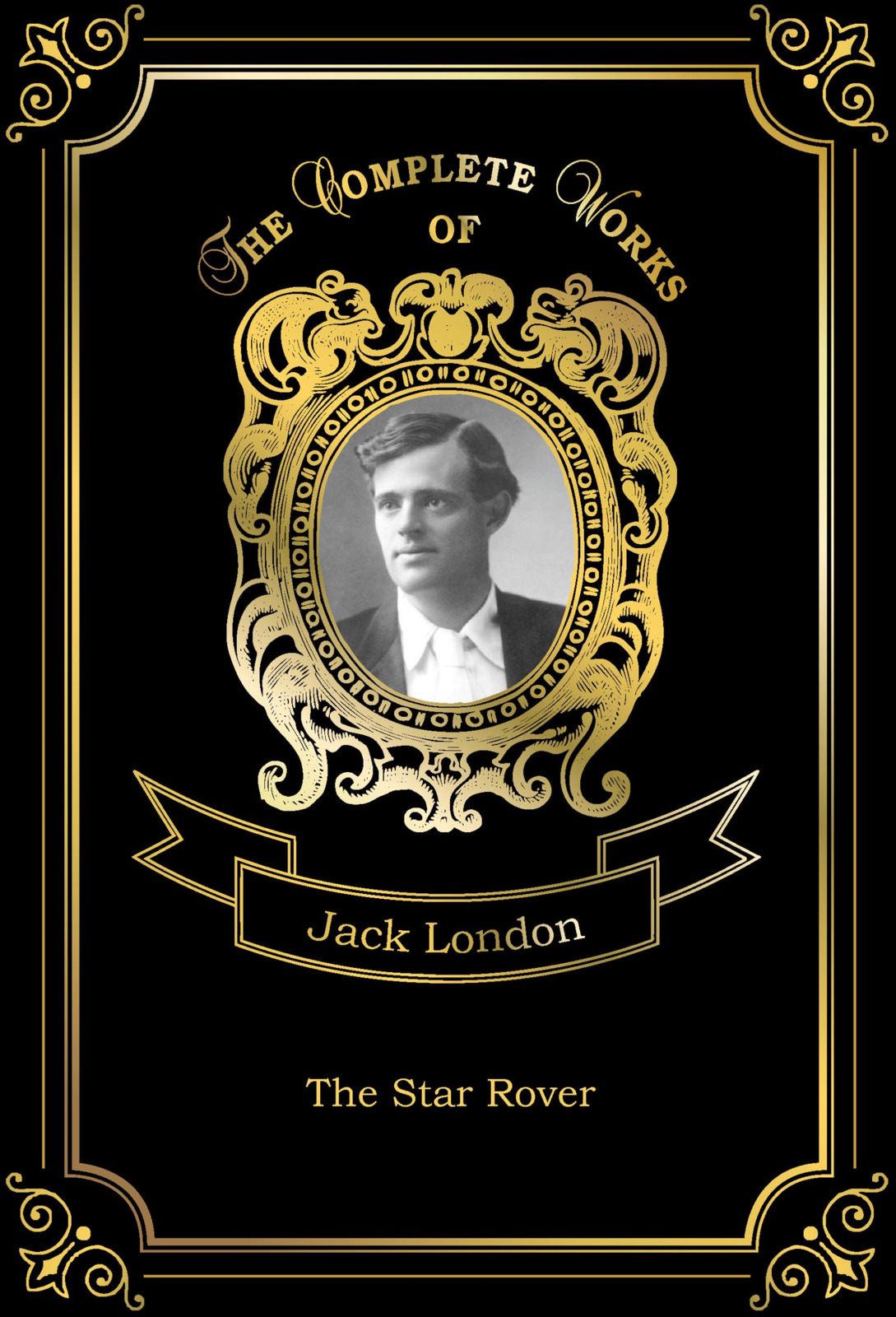 Jack London The Star Rover the jacket star rover