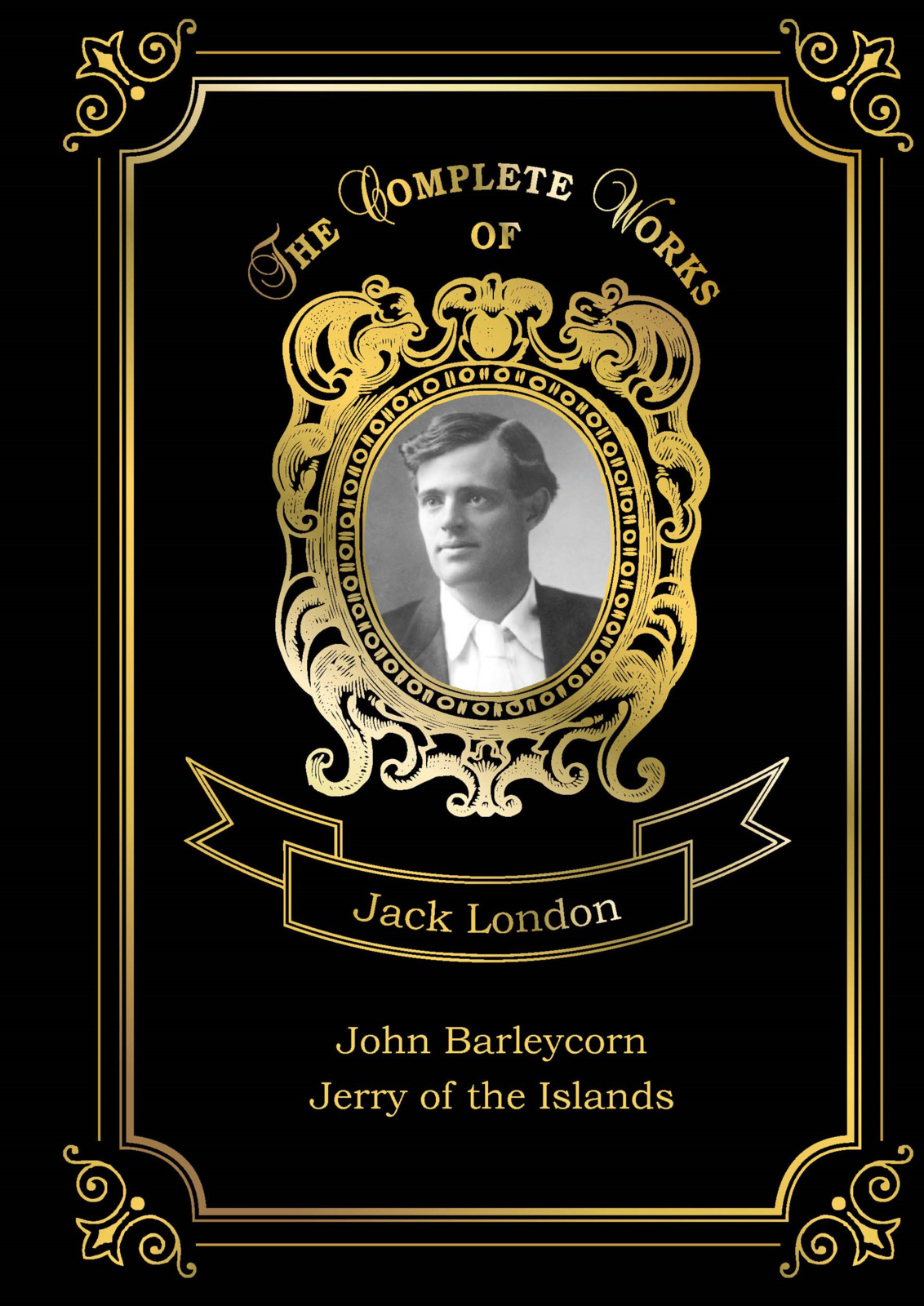 Jack London John Barleycorn: Jerry of the Islands jack london michael brother of jerry